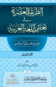 Books › Urdu Books
