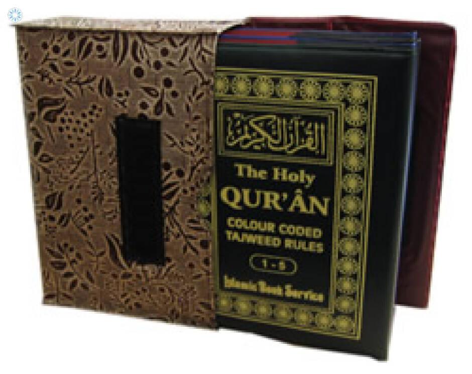 quran in part pdf with tajweed