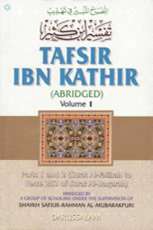 quran tafsir by ibn kathir pdf