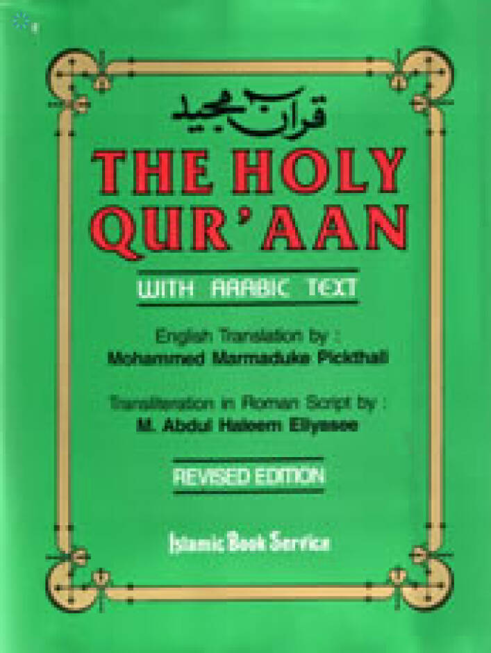 The Holy Quran With Transliteration (M  Pickthall)