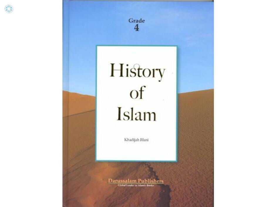 history of islam essay Writing sample of essay on a given topic islam and christianity.