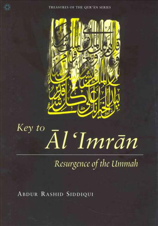 Key To Al Imran: Resurgence of the Ummah