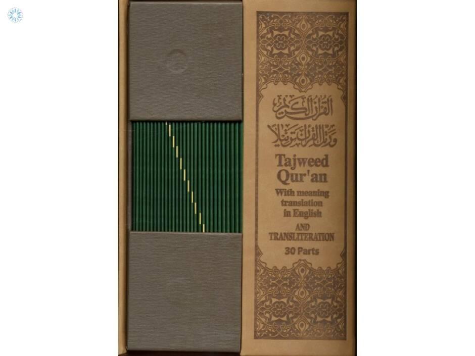 Tajweed Quran 30 Parts Leather case   English Translation & Transliteration  A4