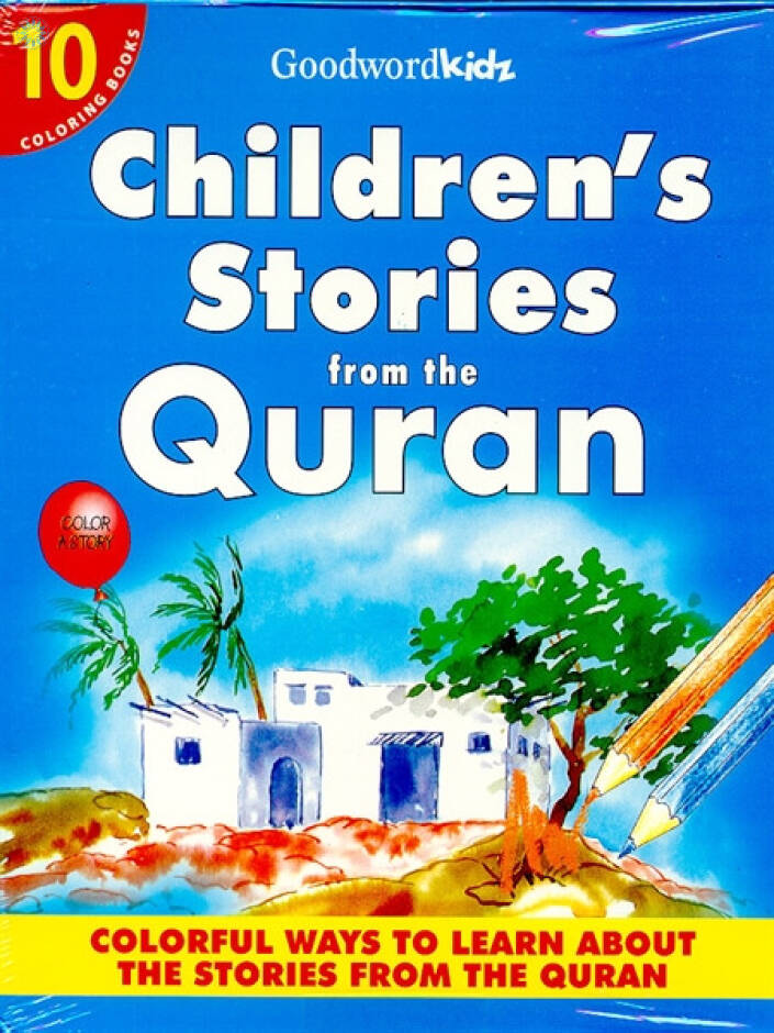 children stories from quraan 10 colouring books